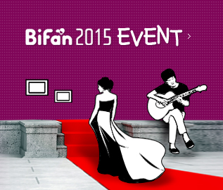 BiFan 2015 Event